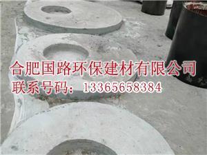 预制水泥盖板尺寸