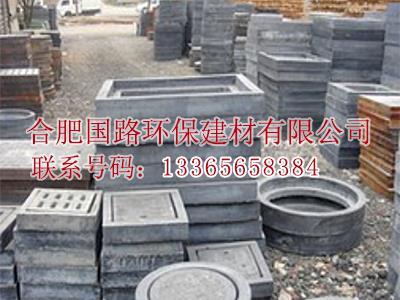 钢纤维水泥井盖重量
