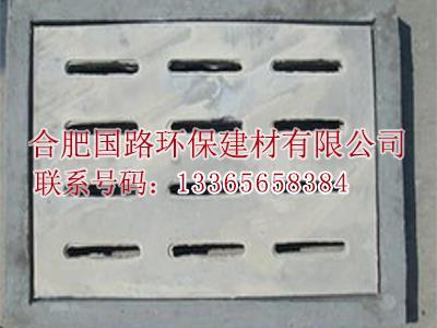 水泥钢纤维混凝土井盖