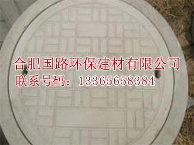 钢纤维水泥井盖设备